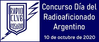 (LU4FM) Concurso Día del Radioaficionado Argentino (2020)